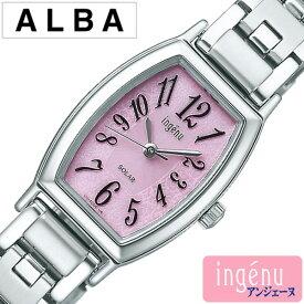 セイコー アルバ アンジェーヌ 腕時計 レディース (電池交換不要) ソーラー SEIKO ALBA ingene ピンク AHJD053 [メタル ベルト シンプル シルバー おしゃれ ブランド ] 誕生日 新生活 プレゼント ギフト