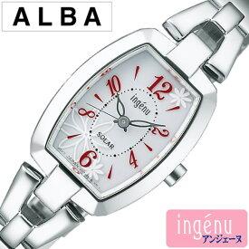 セイコー アルバ アンジェーヌ 腕時計 レディース ソーラー SEIKO ALBA ingene 腕時計 ホワイト AHJD059 [メタル ベルト シンプル シルバー レッド トノー フラワー][ プレゼント ギフト]