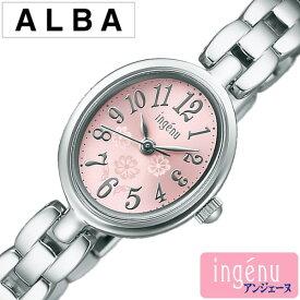 セイコー アルバ アンジェーヌ 腕時計[SEIKO ALBA ingene 時計]セイコー アルバアンジェーヌ 時計[SEIKO ALBAingene 腕時計] レディース ピンク AHJK402 [メタル ベルト クオーツ オーバル シルバー シンプル ライトピンク] 誕生日 新生活 プレゼント ギフト