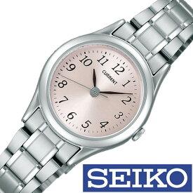 [当日出荷] セイコー カレント 腕時計[SEIKO CURRENT 時計]セイコーカレント 時計[SEIKOCURRENT 腕時計]レディース ピンク AXZN043 [メタルベルト 正規品 シルバー シンプル スタンダード ラッピング おしゃれ ブランド ] 新生活 プレゼント ギフト