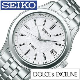 セイコー ドルチェ&エクセリーヌ 腕時計[SEIKO DOLCE&EXCELINE 時計]セイコー ドルチェ エクセリーヌ 時計[SEIKO DOLCE EXCELINE 腕時計] メンズ シルバー SADZ123 [メタル ベルト ソーラー 電波 ペア ウォッチ オールシルバー][ プレゼント ギフト]