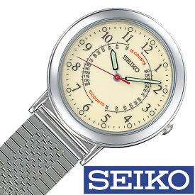 (おばあちゃんに)見やすい リュックに着けられる セイコー ナースウォッチ[SEIKO 時計]セイコー 医療用時計[SEIKO 腕時計]レディース ベージュ SVFQ003 [本格 医療 見やすい ブランド プロ仕様 看護師 仕事 クリップ シルバー] 新生活 プレゼント ギフト