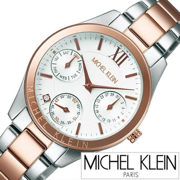 ミッシェルクラン 腕時計[MICHELKLEIN 時計]ミッシェル クラン 時計[MICHEL KLEIN 腕時計]ミッシェルクラン腕時計 ファム FEMME レディース ホワイト AJCT006 [セイコー ブランド 大人 かわいい 高校生 大学生][ プレゼント ギフト 祝い]PT10