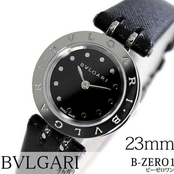 ブルガリ 腕時計 [BVLGARI時計]( BVLGARI 腕時計 ブルガリ 時計 ) ビー ゼロワン ( B-ZERO1 ) レディース 腕時計 ブラック BZ23BSCL [革 ベルト クオーツ スイス シルバー セラミック シンプル][バーゲン プレゼント ギフト][おしゃれ 腕時計]