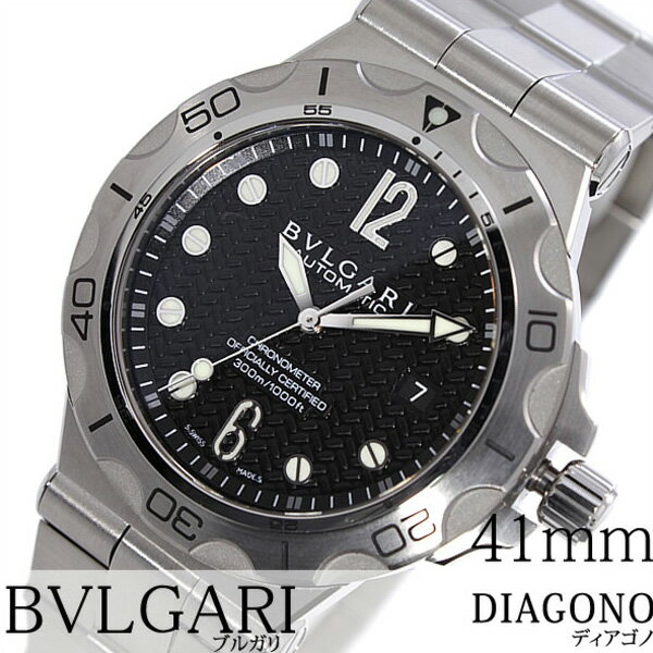 ブルガリ 腕時計 [BVLGARI時計]( BVLGARI 腕時計 ブルガリ 時計 ) ディアゴノ プロフェッショナル スクーバ アクアメンズ ブラック DP42BSSDSD [機械式 自動巻 メカニカル スイス シルバー スポーツ 防水 ダイバー][バーゲン プレゼント ギフト]