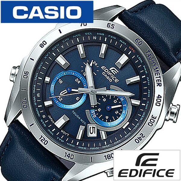 カシオ エディフィス 腕時計[CASIO EDIFICE 時計]カシオ エディフィス 時計[CASIO EDIFICE 腕時計 [カシオエディフィス 腕時計]エディフィス時計 メンズ ネイビー EQW-T620L-2AJF [革 ベルト シルバー ネイビー][ ブランド プレゼント ギフト][おしゃれ]