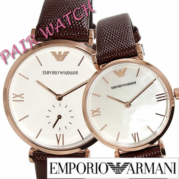 エンポリオアルマーニ 腕時計 [ARMANI時計]( EMPORIO ARMANI 腕時計 エンポリオ アルマーニ 時計 ) メンズ レディース ホワイト AR9042 [革 ベルト 人気 ブランド フォーマル エンポリ ローズ ゴールド ペア ウォッチ][バーゲン プレゼント ギフト]