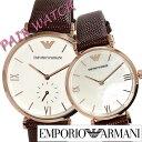 エンポリオアルマーニ 腕時計 [EMPORIOARMANI時計]( EMPORIO ARMANI 腕時計 エンポリオ アルマーニ 時計 ) メンズ レディース ホワイト AR9042 [革 ベルト 人
