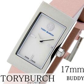 [あす楽]トリーバーチ 腕時計 [TORYBURCH時計]( TORYBURCH 腕時計 トリーバーチ 時計 ) ( BUDDY SIGNATURE ) レディース ホワイト TRB2004 [革 ベルト ブラウン シルバー ブレスレット アクセサリー デザイン][ おしゃれ 防水 ]