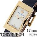 トリーバーチ腕時計[TORYBURCH時計](TORYBURCH腕時計トリーバーチ時計)(BUDDYSIGNATURE)レディース/腕時計/ホワイト/TRB2006[革ベルト/クオーツ/ブルー/ネイビー/ゴールド/ベージュ/ブレスレット/アクセサリー/デザイン]