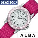 [あす楽]セイコーアルバ 腕時計 [SEIKOALBA時計]( SEIKO ALBA 腕時計 セイコー アルバ 時計 ) レディース 腕時計 ホワイト AQQS007 [NATO ベルト 正規品 クォーツ アナログ スタンダード ピンク シルバー おしゃれ ブランド プレゼント ギフト ]