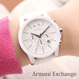 [あす楽]アルマーニエクスチェンジ 腕時計 [ArmaniExchange時計]( Armani Exchange 腕時計 アルマーニ エクスチェンジ 時計 ) メンズ ホワイト AX1325 [ラバー ベルト クロノグラフ アナログ オールホワイト おしゃれ ブランド ]