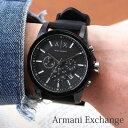 [あす楽]アルマーニエクスチェンジ 腕時計 [ArmaniExchange時計](Armani Exchange 腕時計 アルマーニ エクスチェンジ 時計) メンズ 腕時計 ブラック AX1326 [ベルト クロノグラフ クオーツ オールブラック おしゃれ ブランド プレゼント ] 誕生日 冬ギフト