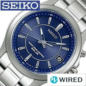 セイコー 腕時計 [SEIKO時計](SEIKO 腕時計 セイコー 時計) ワイアード ニュースタンダードモデル (WIRED) メンズ 腕時計 ブルー AGAY010 [電波ソーラー 時計 シック シンプル シルバー][ 新 ][プレゼント ] クリスマス 誕生日 冬ギフト