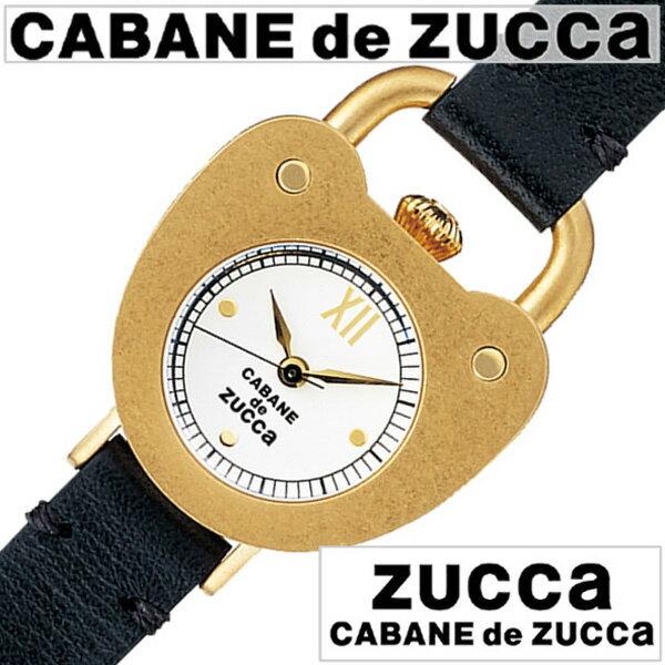 カバンドズッカ 腕時計[CABANEdeZUCCA時計]( CABANE de ZUCCA 腕時計 カバン ド ズッカ 時計 ) キャスト ハート ( Cast Heart ) レディース 腕時計 ホワイト AJGK075[革 ベルト 正規品 SEIKO ブレス ウォッチ ブラック ゴールド][ おしゃれ 防水 プレゼント ギフト ]