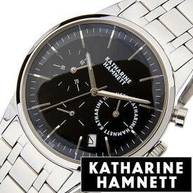 キャサリンハムネット腕時計 KATHARINE HAMNETT 腕時計 キャサリン ハムネット 時計 クロノグラフ 6 CHRONOGRAPH VI メンズ ブラック KH20C4-B34 [ 正規品 人気 ブランド トレンド おすすめ 高級 イギリス アンティーク ファッション メタル ベルト]