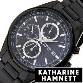キャサリンハムネット腕時計 KATHARINE HAMNETT 腕時計 キャサリン ハムネット 時計 クロノグラフ 7 CHRONOGRAPH VII メンズ ブラック KH23D2-B34 [ 正規品 人気 ブランド トレンド おすすめ 高級 イギリス アンティーク ファッション メタル ベルト]