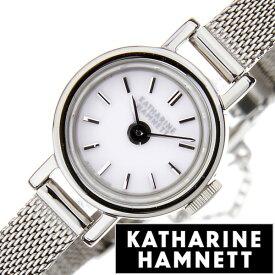 キャサリンハムネット腕時計 KATHARINE HAMNETT 腕時計 キャサリン ハムネット 時計 スモール ラウンド レディース ホワイト KH7011-B04R [ 人気 ブランド トレンド おすすめ 高級 イギリス 女性 アンティーク メタル ベルト]