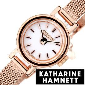 キャサリンハムネット腕時計 KATHARINE HAMNETT 腕時計 キャサリン ハムネット 時計 スモール ラウンド レディース ホワイト KH7711-B04R [ 人気 ブランド トレンド おすすめ 高級 イギリス 女性 アンティーク メタル ベルト]