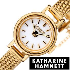キャサリンハムネット腕時計 KATHARINE HAMNETT 腕時計 キャサリン ハムネット 時計 スモール ラウンド レディース ホワイト KH7811-B04R [ 人気 ブランド トレンド おすすめ 高級 イギリス 女性 アンティーク メタル ベルト]