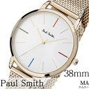 [あす楽]ポールスミス腕時計 paul smith時計 paulsmith 腕時計 ポールスミス 時計 エムエー リトル MA LITTLE 38mm メ…