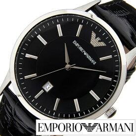 エンポリオアルマーニ腕時計 EMPORIO ARMANI 腕時計 エンポリオ アルマーニ 時計 クラシック メンズ ブラック AR2411 [人気 ブランド 高級 EA エンポリ おすすめ オシャレ ギフト プレゼント 革 レザー ベルト シルバー] 誕生日