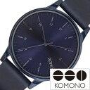 コモノ腕時計 KOMONO時計 KOMONO 腕時計 コモノ 時計 ウィンストンリーガル WINSTON メンズ/ブルー KOM-W2266 [正規品…