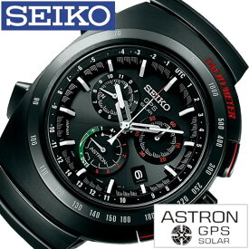 セイコー腕時計 SEIKO時計 SEIKO 腕時計 セイコー 時計 アストロン ジウジアーロ デザイン 2017限定モデル ASTRON メンズ ブラック SBXB121 [新作 人気 正規品 ブランド 防水 電波ソーラー GPS チタン][おしゃれ 腕時計]