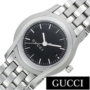 グッチ腕時計GUCCI時計GUCCI腕時計グッチ時計GクラスGClassレディース/ブラックYA055518[新作/人気/ブランド/防水/高級/おすすめ/ファッション/プレゼント/ギフト/メタル/シルバー]