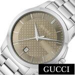 グッチ腕時計GUCCI時計GUCCI腕時計グッチ時計GタイムレスGTimelessメンズ/ブラウンYA126445[新作/人気/ブランド/防水/高級/おすすめ/ファッション/プレゼント/ギフト/メタル/シルバー]