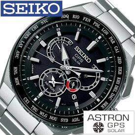 セイコー アストロン 時計 エグゼクティブライン 8Xシリーズ SBXB123 SEIKO 腕時計 [新作 人気 正規品 ブランド 防水 ソーラー 電波ソーラー チタン シルバー おしゃれ ブランド プレゼント ギフト ]