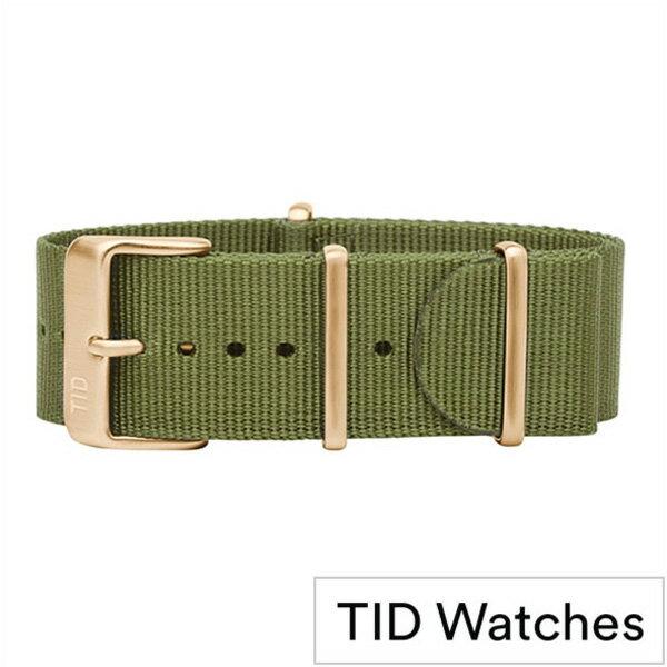ティッドウォッチ時計ベルト TIDWatches TID Watches 時計ベルト ティッド ウォッチ メンズ レディース TID-BELT-GD-NGR [ 正規品 替えベルト 付け替え 交換 ベルト 腕時計 ナイロン ストラップ バンド グリーン][おしゃれ 腕時計]