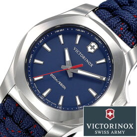 [セール 割引](15800円引き)(20%OFF)ビクトリノックス スイスアーミー腕時計 VICTORINOX SWISSARMY時計 VICTORINOX SWISSARMY 腕時計 ビクトリノックス 時計 イノックス ブイ INOX V レディース ネイビー VIC-241770[ 正規品 戦車 ミリタリー パラコード 241770]
