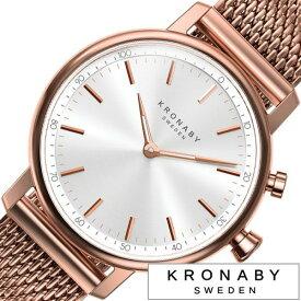 [ 陸上競技 歩数計 機能付き]クロナビー腕時計 KRONABY時計 KRONABY 腕時計 クロナビー 時計 キャラット CARAT ホワイト A1000-1920 [ 正規品 北欧 スマホ ステンレス スマートウォッチ アプリ カレンダー GPS] 誕生日 新生活 プレゼント ギフト