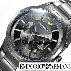 エンポリオアルマーニ腕時計 EMPORIOARMANI時計 EMPORIO ARMANI 腕時計 エンポリオ アルマーニ 時計 レナート RENATO メンズ グレー AR11047 [ 流行 ブランド 防水 ステンレス メタル カレンダー クロノグラフ] 誕生日