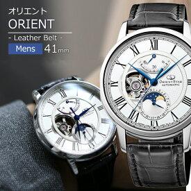 new style ae814 c2e2d 楽天市場】セイコー(ブランドオリエント)(メンズ腕時計 ...
