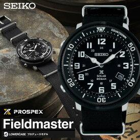 [あす楽]セイコー プロスペックス 腕時計 SEIKO PROSPEX 時計 SEIKO 腕時計 セイコー 時計 メンズ ブラック SBDJ027 [人気 ブランド プレゼント ギフト 防水 ソーラー ナイロン ベルト ブラック][おしゃれ 腕時計] 誕生日 冬ギフト