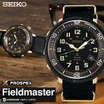 セイコープロスペックス腕時計SEIKOPROSPEX時計SEIKO腕時計セイコー時計メンズ/ブラックSBDJ028[人気/ブランド/プレゼント/ギフト/防水/ソーラー/ナイロンベルト/ブラック]