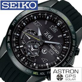 セイコー アストロン 時計 ノバク・ジョコビッチ 限定モデル SBXB143 腕時計 SEIKO [人気 ブランド プレゼント ギフト (電池交換不要) ソーラー 電波 時計 防水 GPS 限定 セラミック おしゃれ 腕時計] 誕生日