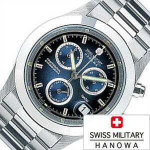 マラソン開催中 スイスミリタリー腕時計 SWISSMILITARY時計 SWISS MILITARY HANOWA 腕時計 スイス ミリタリー ハノワ 時計 エレガント クロノ ELEGANT CHRONO メンズ ブルー ML-245 [ 正規品 人気 スイス 防水 プレゼント ギフト メタル シルバー カレンダー クロノグラフ]