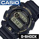 腕時計 CASIO時計 CASIO 腕時計 時計ジーショック ブラックアンドゴールド G-SHOCK Black&Gold メンズ/ブラック DW-9…
