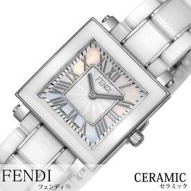 979326f500 フェンディ腕時計 FENDI時計 FENDI 腕時計 ブランド フェンディ 時計 セラミック CERAMIC レディース ホワイトパール  F622240B [腕時計 フェンディ スイス製 イタリア ...