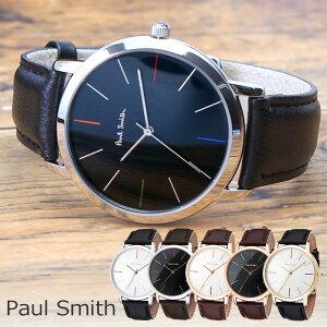 ポールスミス腕時計メンズ[PaulSmith時計]エムエー(MA)