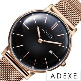 [あす楽][ スニーカーコーデにおすすめ カジュアル フォーマル ] アデクス腕時計 ADEXE時計 ADEXE 腕時計 アデクス 時計 プチ PETITE レディース 女性 大学生 ブラック 2043A-05 [ギフト プレゼント ][人気 話題][シンプル 腕時計][おしゃれ 防水 ]