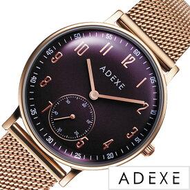 [あす楽]アデクス腕時計 ADEXE時計 ADEXE 腕時計 アデクス 時計 プチ PETITE レディース 防水 おしゃれ シンプル ファッション ペアウォッチ カジュアル パープル 2043C-05