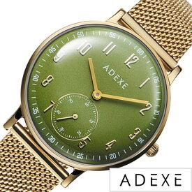 [あす楽][ スニーカーコーデにおすすめ カジュアル フォーマル ] アデクス腕時計 ADEXE時計 ADEXE 腕時計 アデクス 時計 プチ PETITE レディース 女性 大学生 モスグリーン 2043C-06 [ギフト プレゼント ][人気 話題][シンプル 腕時計][おしゃれ 防水 ]