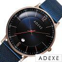 [ スニーカーコーデにおすすめ カジュアル フォーマル ] アデクス腕時計 ADEXE時計 ADEXE 腕時計 アデクス 時計 グランデ GRANDE メンズ 防水 男性 大学生 ダークブルー 2046B-06 [ギフト プレゼント ][人気 話題][シンプル 腕時計][ おしゃれ ブランド ]