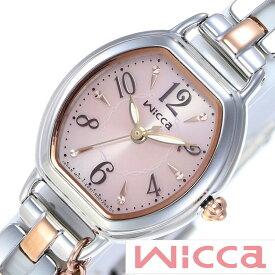 シチズンウィッカ腕時計 CITIZENwicca時計 CITIZEN wicca 腕時計 シチズン ウィッカ 時計 レディース ピンク KP2-531-91 [ 正規品 防水 人気 ブランド ソーラー かわいい メタル ピンクゴールド シルバー トノー ] 誕生日