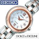 SEIKO 腕時計 セイコー 時計 ドルチェ エクセリーヌ 2017年 限定モデル DOLCE & EXCELINE 2017 CHRISTMAS LIMITE...