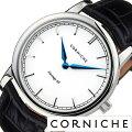 コーニッシュウォッチ腕時計コーニッシュ時計CORNICHEWATCH腕時計CORNICHEWATCH時計ヘリテージ40Heritage40メンズホワイトCW-H40-SWB[正規品北欧おしゃれシンプルラウンドシルバーブラック青針型押し革レザークロコダイルプレゼントギフト]